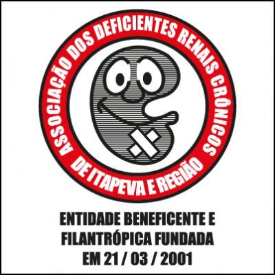 Associação dos Deficientes Renais Crônicos de Itapeva e Região