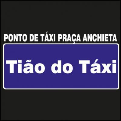 Tião do Táxi